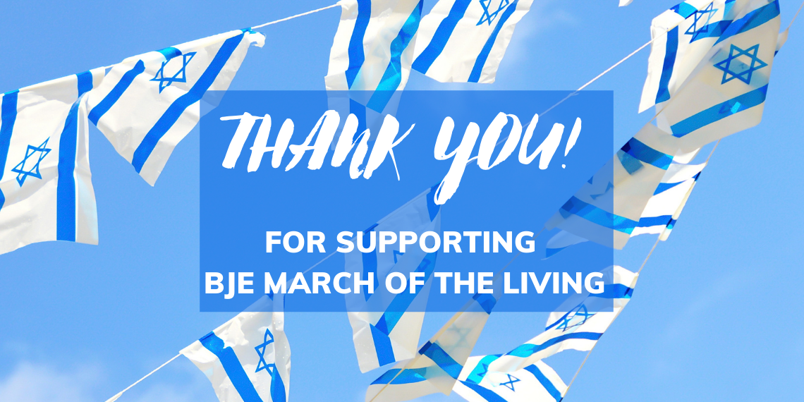 Thank you for supporting BJE March of the Living image of Israeli flags