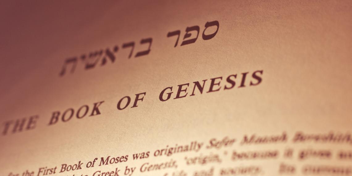 Book of Genesis page inside torah