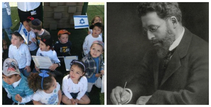 Israel Friedland and Harkham Hillel Children