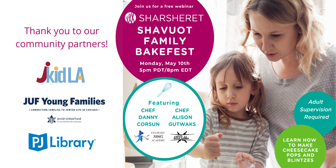 Sharsheret Community Class for Toddlers to learn how to cook