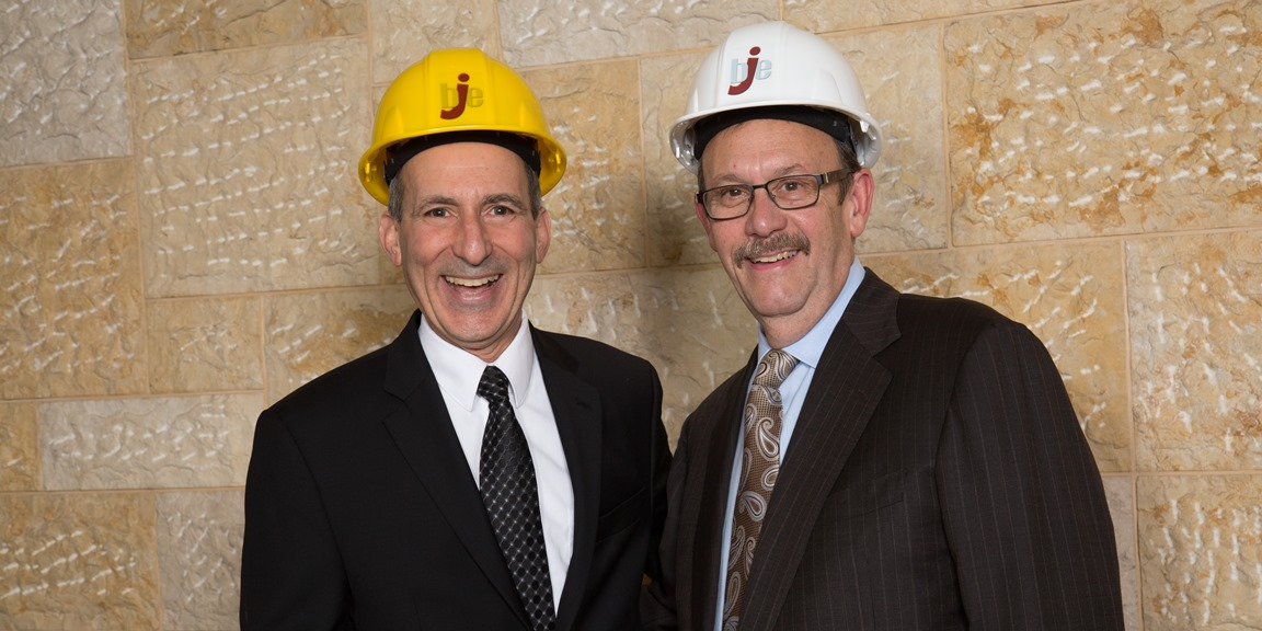BJE Builder and Board President Dr. Alan M. Spiwak (right) with BJE Executive Director Dr. Gil Graff