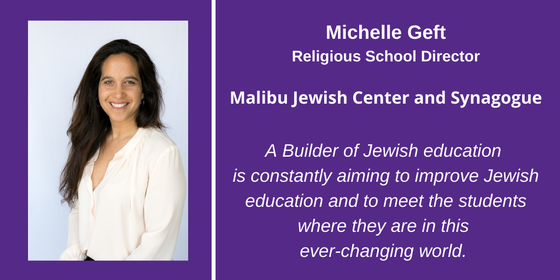 Michelle Geft Malibu Jewish Center and Synagogue