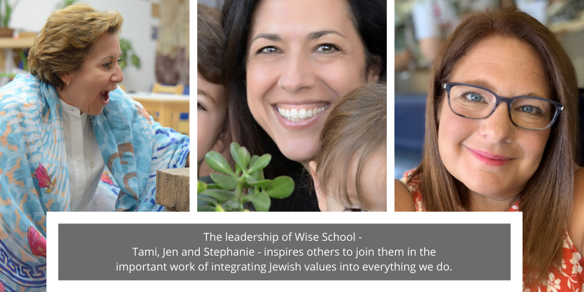 Tami Weiser, Jen Shankman and Stephanie Schwartz from Wise School