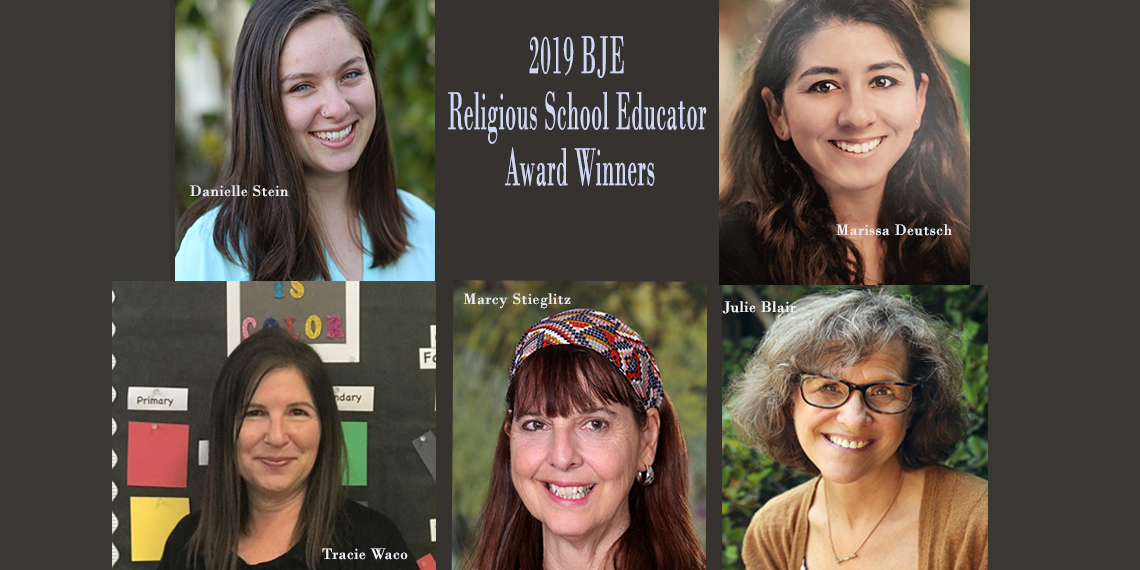 Congratulations to BJE's Religious School Educator Award Winners!