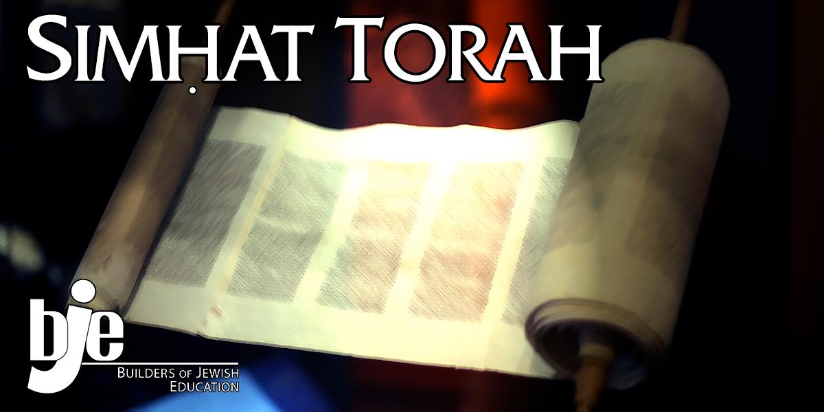 Simhat Torah banner