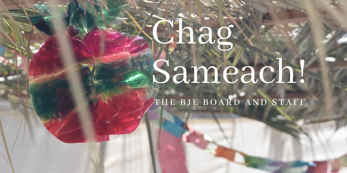 Chag Sameach!