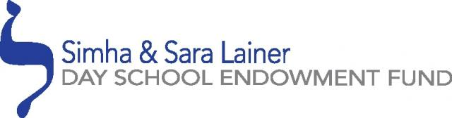 Simha and Sara Lainer Day School Endowment Fund