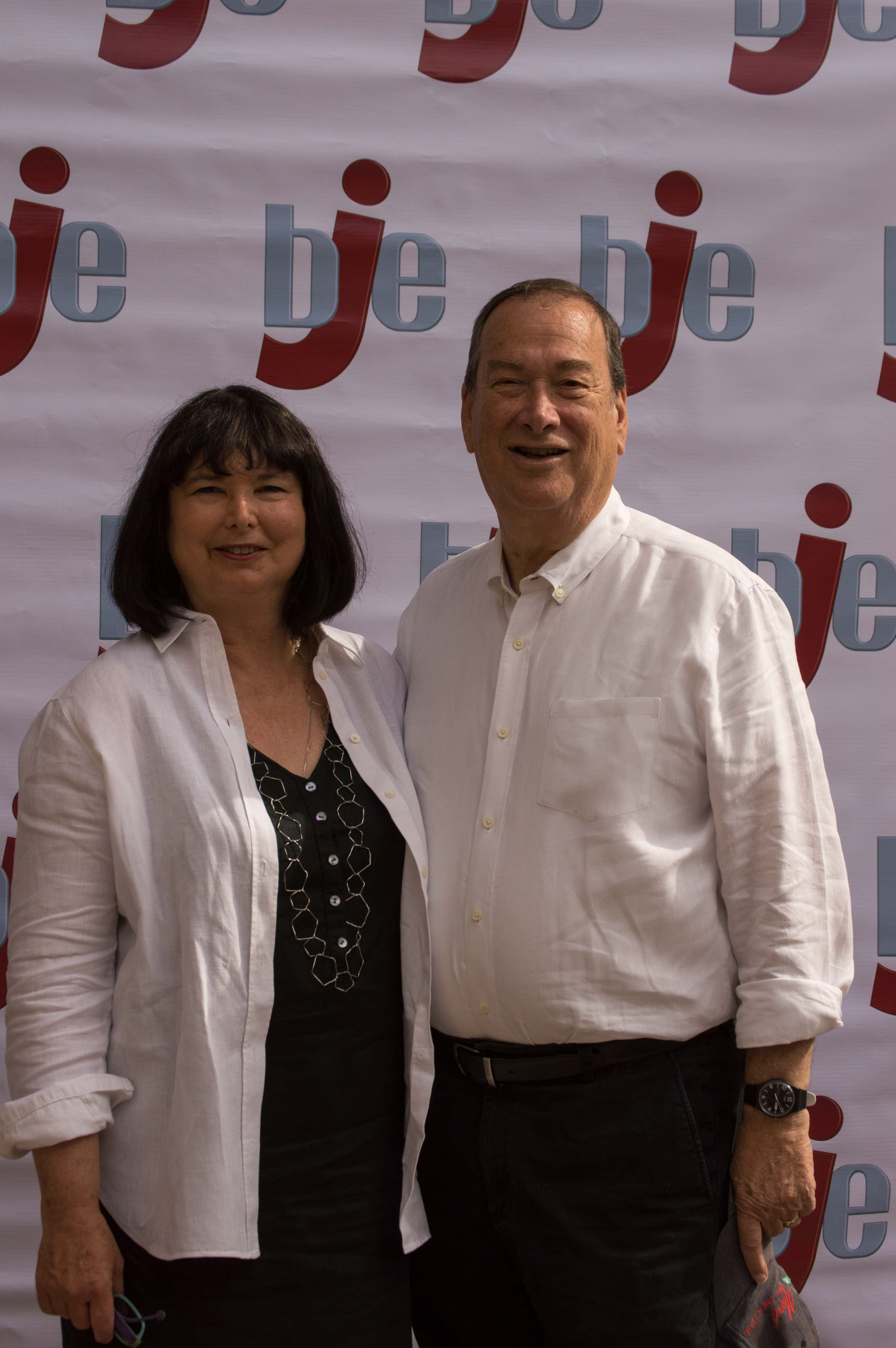 Donor Society Chair Linda Goldenberg Mayman and Robert Mayman
