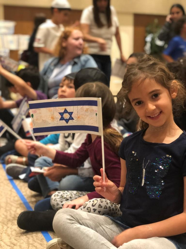Sinai Temple Israel Day