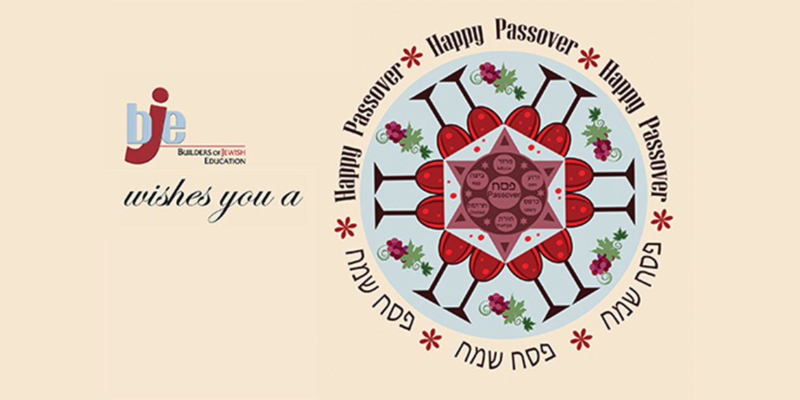 BJE Wishes you a Happy Passover
