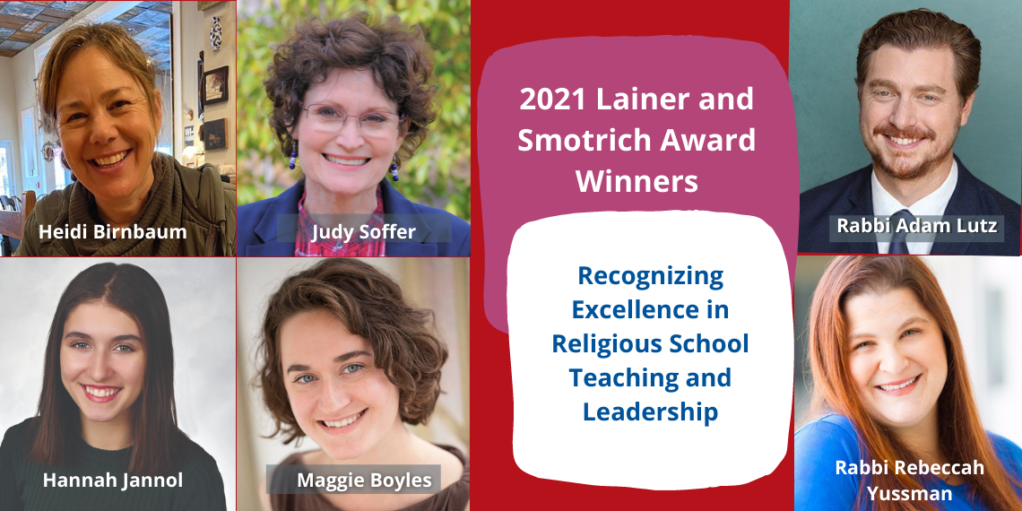 Image of the six of the Lainer and Smotrich Religious School Award winners